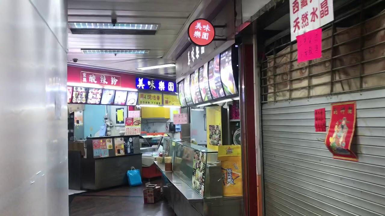 飲飲食食燒賣篇!呢間燒賣對得起價錢!淆底獸誠意推介 - YouTube
