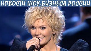 Валерия публично унизила Анастасию Волочкову. Новости шоу-бизнеса России.