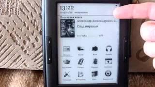 Электронная книга DNS Airbook EB602 прошивка от SKV мои впечатления