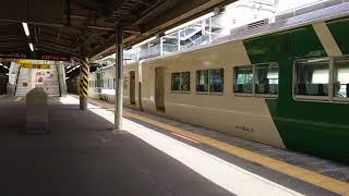 小田原駅 3番線 発車メロディー「お猿のかごや」