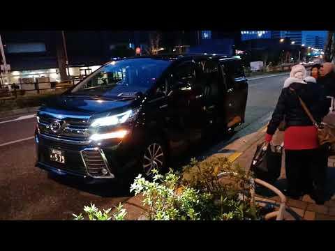 Uber Tokyo Japan