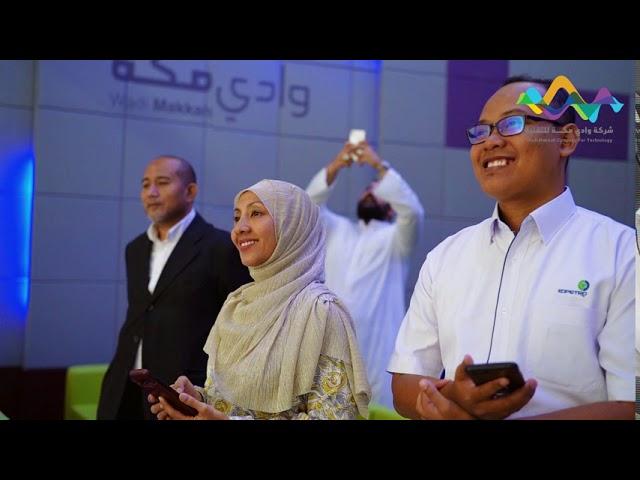زيارة الوفد الماليزي لشركة وادي مكة للتقنية
