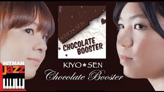 KS Pro - Chocolate Booster - Kiyo*Sen