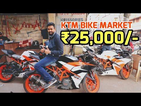 BIKE MARKET DELHI | KTM BIKES IN CHEAP | KAROL BAGH BIKE MARKET | SECOND HAND BIKES MARKET DELHI