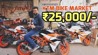 BIKE MARKET DELHI   KTM BIKES IN CHEAP   KAROL BAGH BIKE MARKET   SECOND HAND BIKES MARKET DELHI