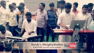 Hosanna Mandir Rajamundry Inauguration 2017    Live Video    Music by John Wesley anna Team
