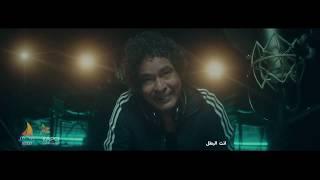 انت البطل - محمد منير - ٥٧٣٥٧