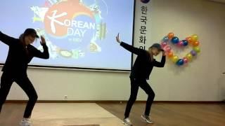 День Корейской культуры в Киеве, шоу талантов