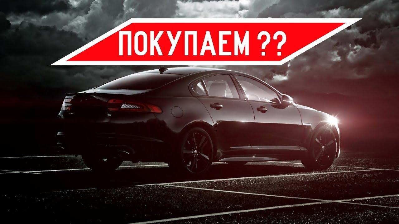 Редкий Авто про Который все Забыли! | автомобили ягуар