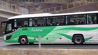 近鉄バス セレガ高速バス