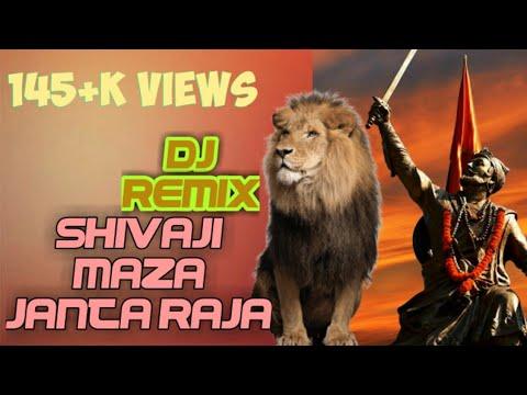 Shivaji maharaj hd video dj song