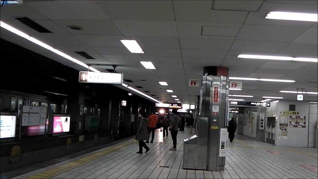 [大阪地下鉄] 堺筋線 日本橋駅 3 Osaka subway - YouTube