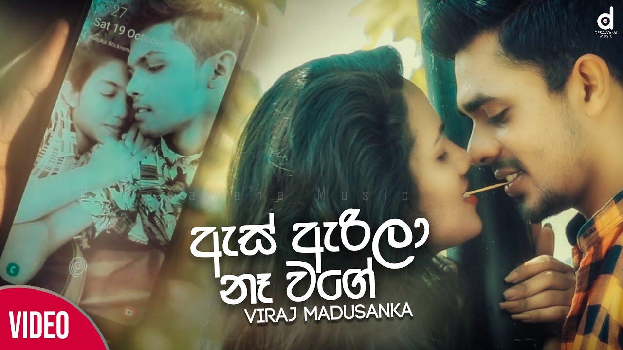 As Arila Ne Wage - Viraj Madusanka Official Music Video (2019) | Sinhala Songs | New Sinhala Songs
