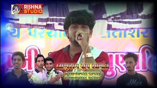 sanjay nani raghunathpuribapu ni Foj ma sevko mojma thumbnail