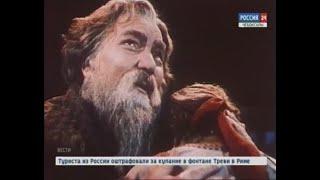 ГТРК «Чувашия» представит фильм о знаменитом певце Максиме Михайлове в рамках цикла «Лица Чувашии»