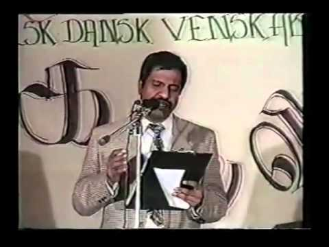 International Movement for Tamil Culture presents, the Poetic Debate-1998(Denmark)