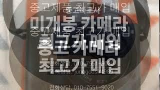 중고카메라매입 캐논750d 소니 A7m2 미러리스 캐논…