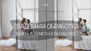 видео Свадебная фотосъемка: выбираем метод