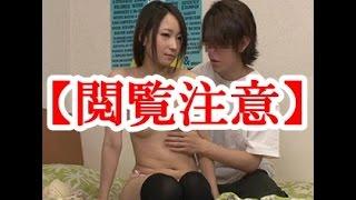 【閲覧注意】1000万円貯まるまで、風俗で働いた女の子の末路・・・ thumbnail