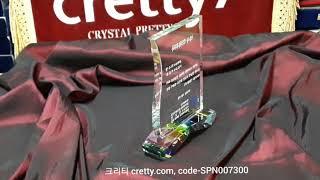 크리티 cretty.com 02-2276-0915 상패…