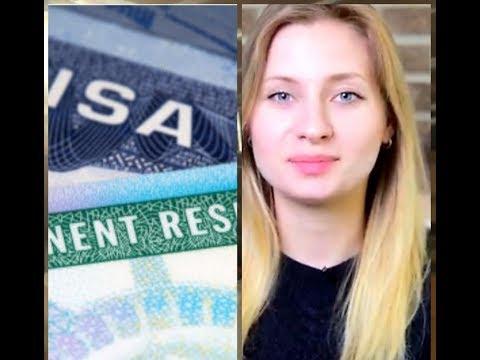 видео: Выиграл Green Card / К кому обратится за советом/ Советы