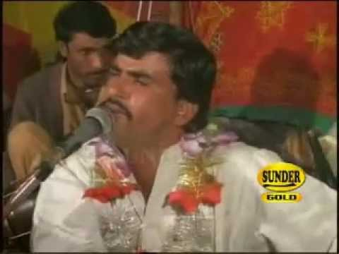 Tedi Monjh Rove Kal  Irsad Sanjrani Sunder Mb Jampur 03336453231
