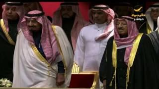 حفل الأوبرا الكويتي كامل بحضور الملك سلمان بن عبدالعزيز