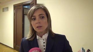 Комментарий Натальи Поклонской по поводу скандального фильма Алексея Учителя «Матильда»