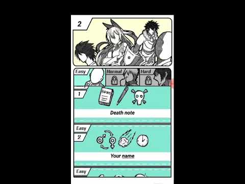 Anime Guess Ticket