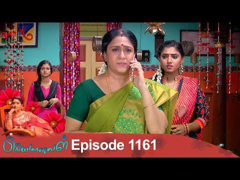 Priyamanaval Episode 1161, 03/11/18