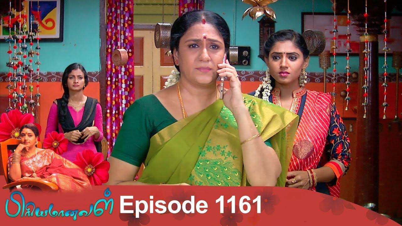 priyamanaval-episode-1161-03-11-18