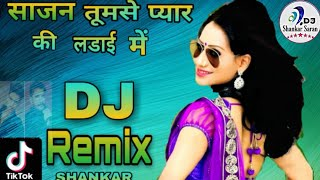 Sajan Tumse Pyar Ki Ladai Mein Dj Remix ¦¦ Shadi Dj Mix wedding Dance Song, Maine Pyar Kyun Kiya/DJ