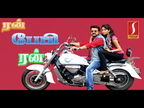 Latest Tamil Full Movie | HD 1080 | Amala Paul Tamil Movie | New Release Tamil Movie