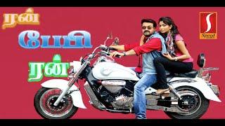 Latest Tamil Full Movie | HD 1080 | Amala Paul Romantic Movie | New Release Tamil Movie | 2017