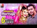 এরেঞ্জ মেরেজ। Arranged Marriage। Bangla Romantic Natok 2021। Apurba, Mehazabien Chowdhury   Natok