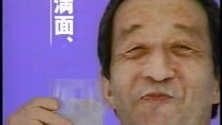 カルピス 田中邦衛CM 田中邦衛 検索動画 22
