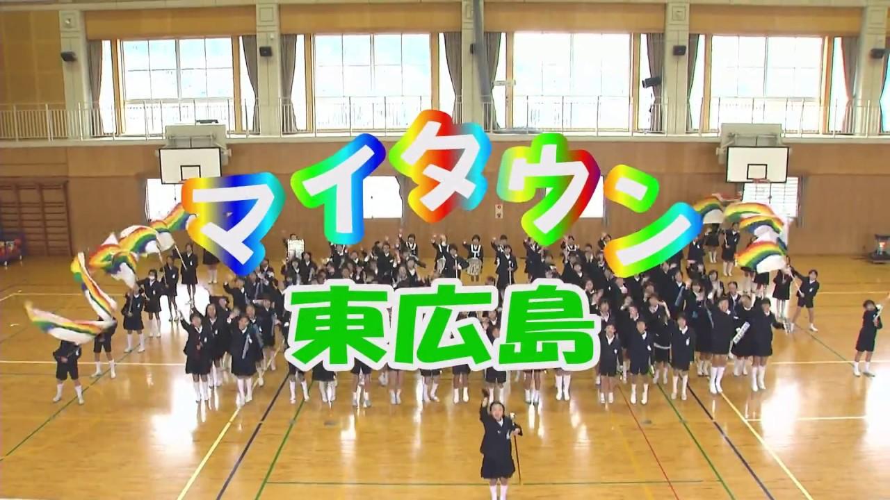 KAMONケーブルテレビ「マイタウン東広島」1月30日~2月5日放送分