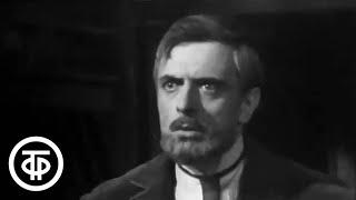 """Александр Лазарев-старший в телеспектакле """"Портрет Дориана Грея"""" (1968)"""