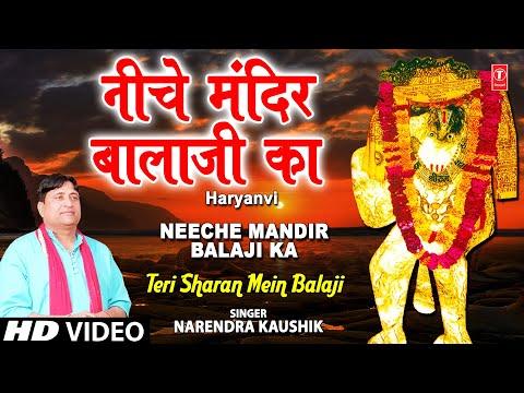 Neeche Mandir Balaji Ka Narendra Kaushik...