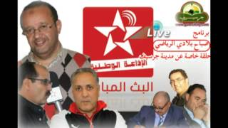 الإذاعة الوطنية المغربية وحلقة خاصة عن واقع الرياضة بمدينة جرسيف