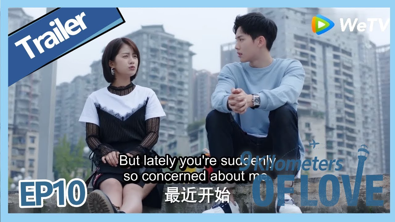 【ENG SUB】Nine Kilometers of Love trailer EP10 Cheng Cheng tell a good news  to Lin Shu