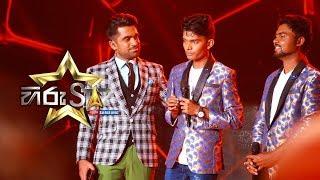 Suwadak Danewee - සුවඳක් දැනේවි හදේහි | Sangeeth / Upul | Jayani Wijesinghe | Hiru Star EP 36 Thumbnail