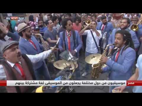فرق عالمية بمهرجان الطبول والفنون في القاهرة  - 14:21-2017 / 4 / 26