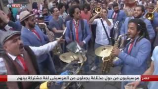 فرق عالمية بمهرجان الطبول والفنون في القاهرة