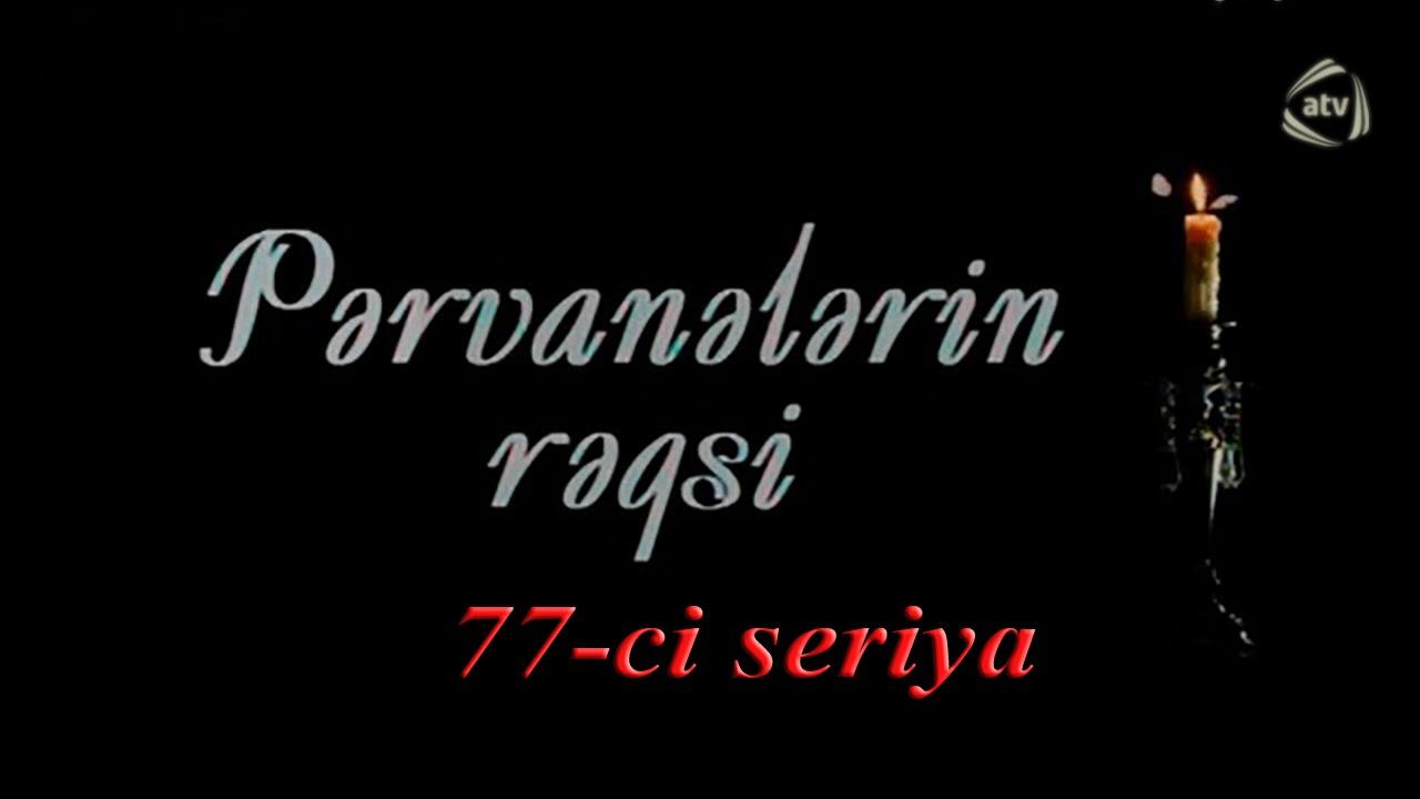 Pərvanələrin rəqsi (77-ci seriya)