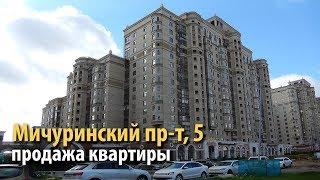 квартира мичуринский проспект   квартира раменки   купить квартиру метро ломоносовский проспект   32