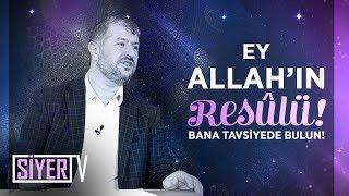 Ey Allah'ın Resûlü! Bana Tavsiyede Bulun! | Muhammed Emin Yıldırım