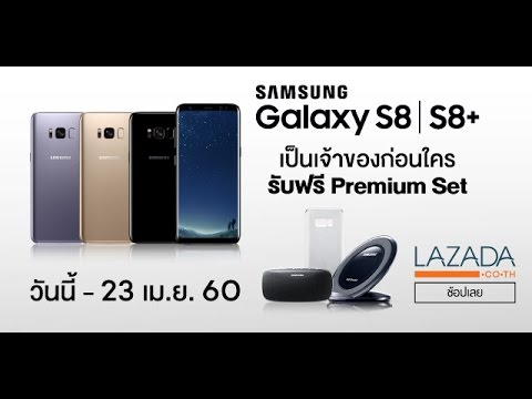 LAZADA THAILAND|TH Samsung Galaxy S8 Launch (PRE-ORDER)