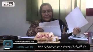 بالفيديو  مقرر المجلس القومي بسوهاج: ترشحت من أجل حقوق المرأة