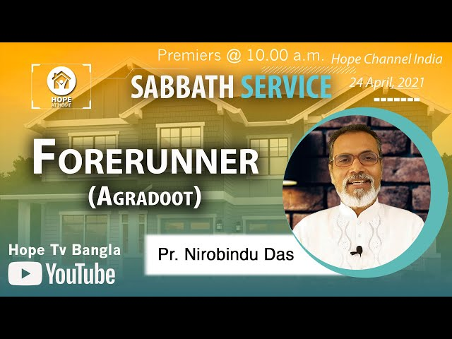 Bangla Sabbath Service   Forerunner   Pr. Nirobindu Das   24 April 2021